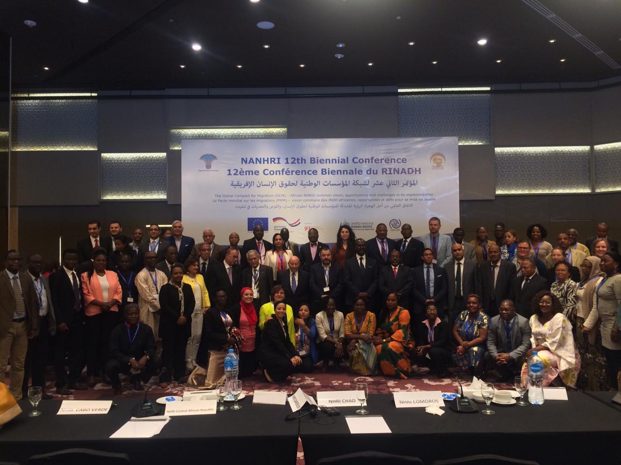 """المؤتمر الثاني عشر لشبكة المؤسسات الوطنية لحقوق الإنسان الأفريقية """"الاتفاق العالمي من أجل الهجرة"""""""