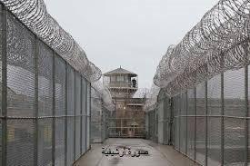 """القومي لحقوق الإنسان"""" يزور سجن جمصه"""""""