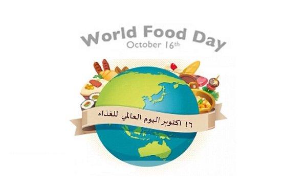 """رئيس """"القومي لحقوق الإنسان"""" يؤكد علي ضرورة تكاتف الجهود الدولية لمكافحة الفقر والجوع"""