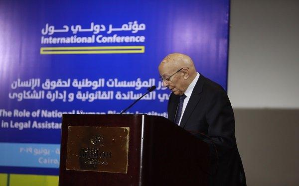 """""""القومي لحقوق الإنسان"""" يختتم المؤتمر الدولى حول دور المؤسسات الوطنية لحقوق الإنسان"""