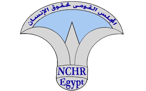 """""""القومي لحقوق الإنسان"""" ينظم مؤتمراً دولياً حول التشريعات اللازمة لمناهضة التعذيب"""