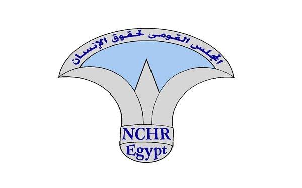 """فاعليات """"القومى لحقوق الإنسان"""" فى محافظة الأقصر"""
