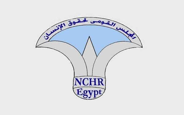 """""""القومي لحقوق الإنسان"""" يوضح الحقائق بخصوص أحكام رابعة"""