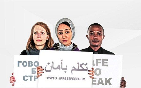 """""""القومي لحقوق الإنسان"""": يطالب بإصدار قانونى الحق فى تداول المعلومات وتنظيم الصحافة والإعلام"""