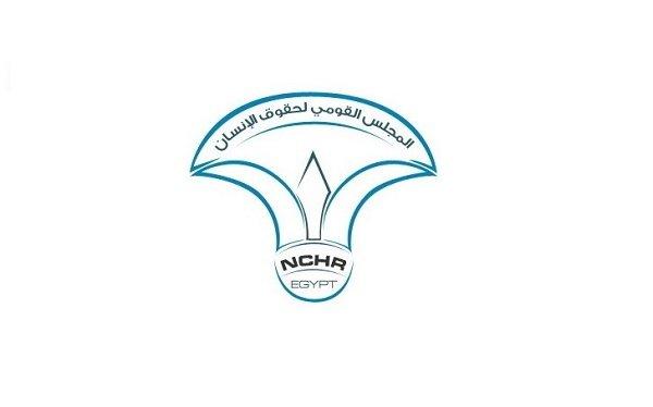 """""""القومي لحقوق الإنسان"""" يطالب المجتمع الدولى بالتعاون لتجفيف موارد الإرهاب"""