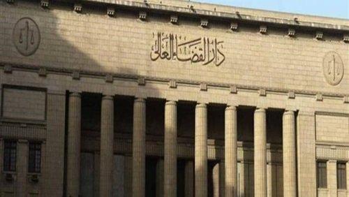 """""""القومي لحقوق الإنسان"""" يطالب بحفظ التحقيق في القضية ( 173) لسنة 2011"""
