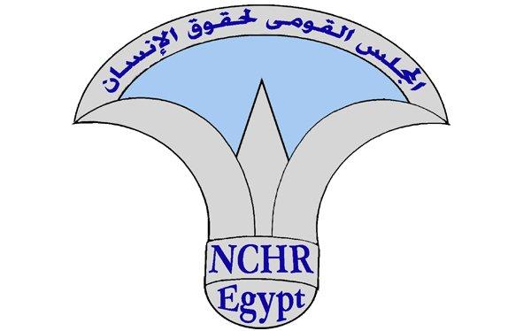 بيان المجلس القومي لحقوق الإنسان عن الأحداث التي تمر بها البلاد