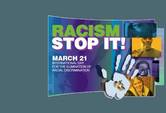 """تصريح رئيس """"القومي لحقوق الإنسان"""" بمناسبة اليوم الدولي للقضاء على التمييز العنصري"""