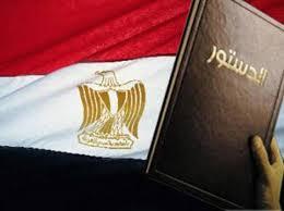 الدستور أولاً