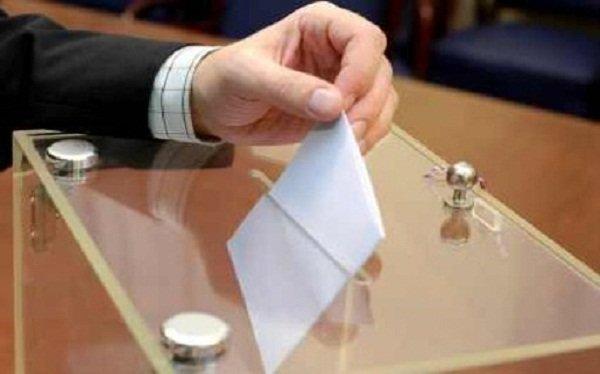 البيان رقم 1 لوحدة دعم الانتخابات بالمجلس القومى لحقوق الإنسان
