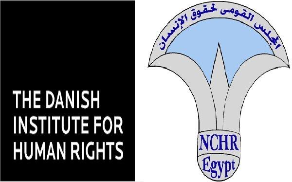 القومى لحقوق الإنسان يتعاون مع الدنماركى لحقوق الإنسان بشأن تبادل الخبرات بين الجهتين