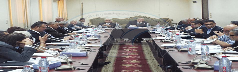 دورات تشكيل المجلس